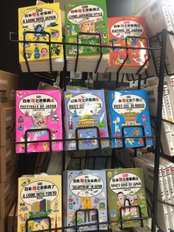 Fun little books found in Tokyo airport bookstore.